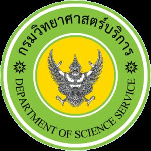 แนวข้อสอบ กรมวิทยาศาสตร์บริการ