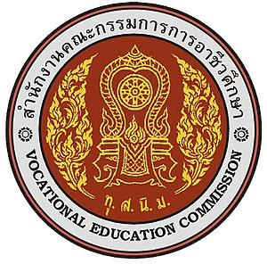 แนวข้อสอบ สำนักงานคณะกรรมการการอาชีวศึกษา