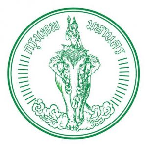 แนวข้อสอบ สำนักงานคณะกรรมการ ข้าราชการกรุงเทพมหานคร กทม