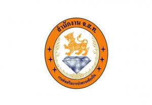 สำนักงานคณะกรรมการจัดการสถานธนานุบาลขององค์กรปกครองส่วนท้องถิ่น